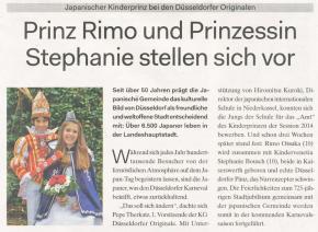 Prinz Rimo und Prinzessin Stephanie stellen sich vor