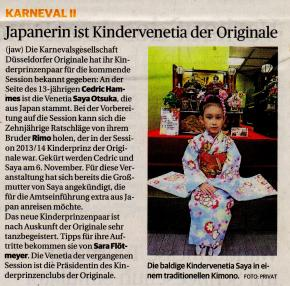 Japanerin ist Kindervenetia der Originale
